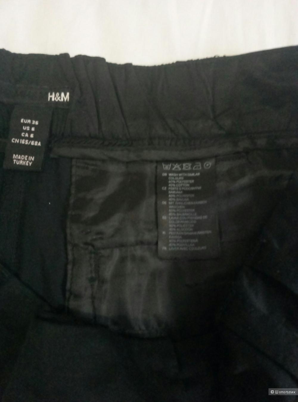Брюки H&M, 36 размер