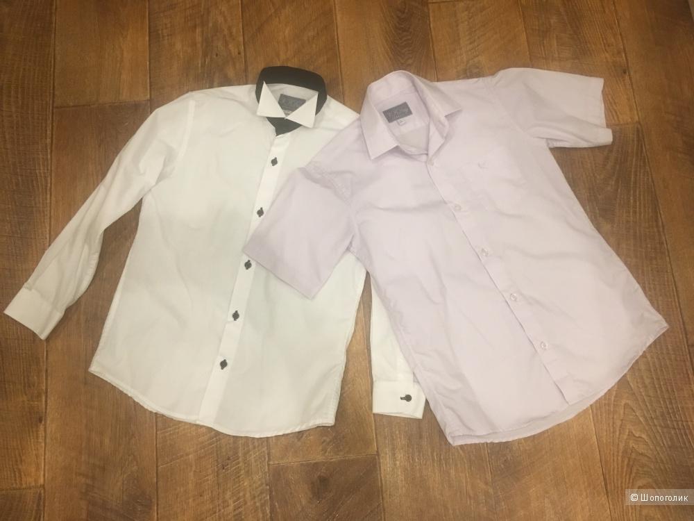 Сет из двух рубашек VJDay Classic,134 размер.