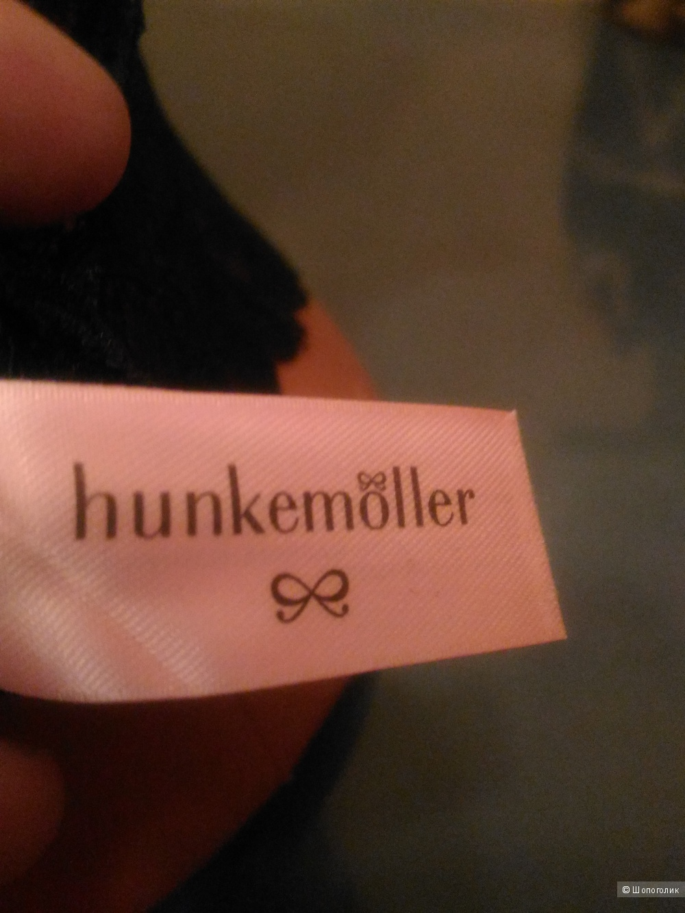 Боди,HUNKEMOLLER, 44