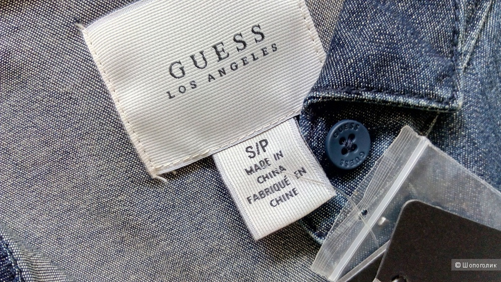 Рубашка Guess, размер S