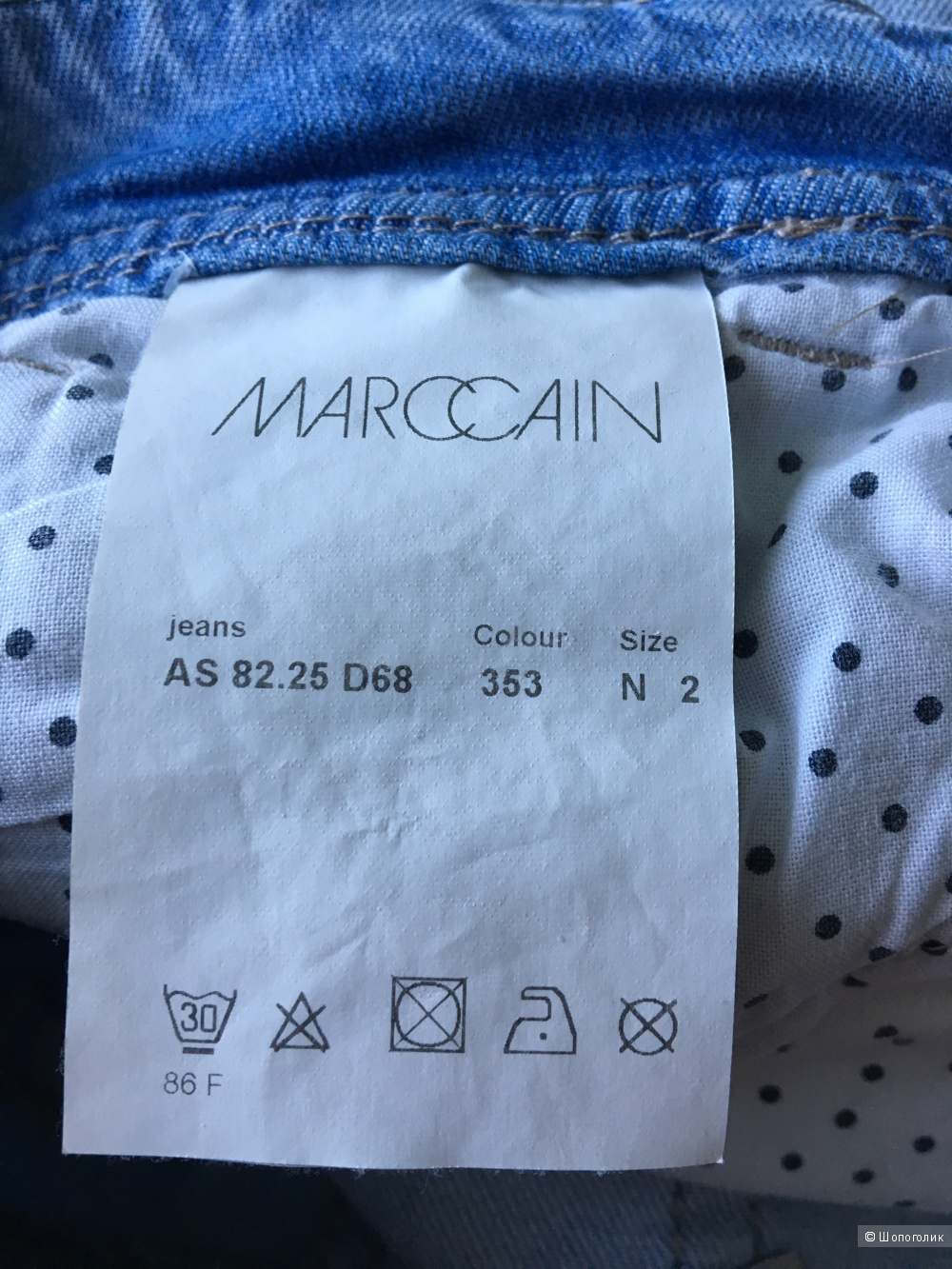 Джинсы Marc Cain Sports, размер дизайнерский 2