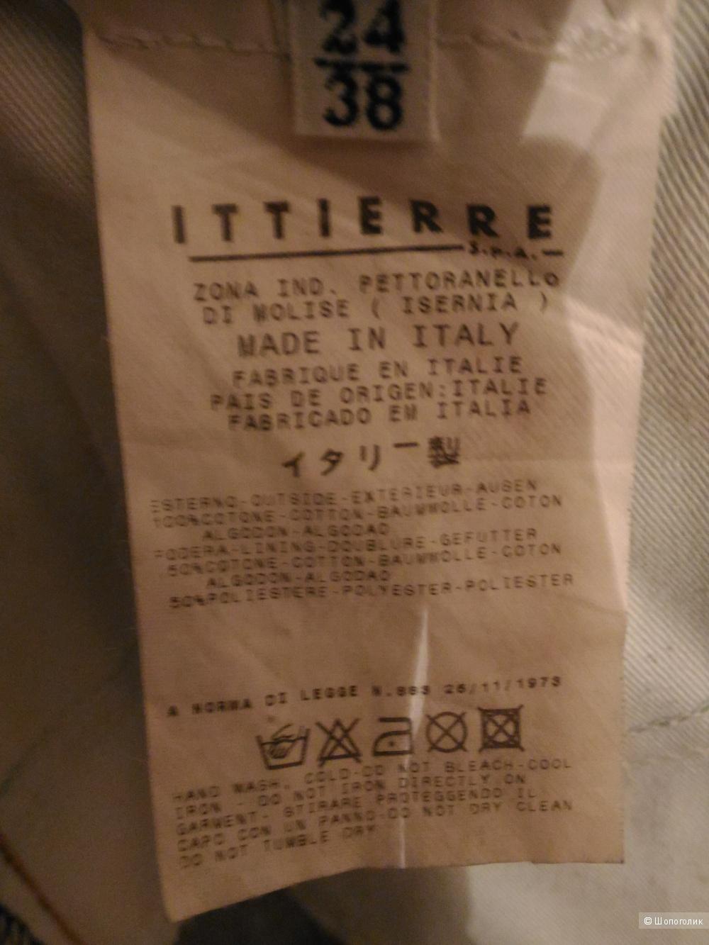 Юбка Dolce&Gabbana  42