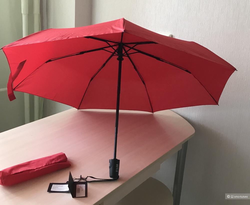 Зонт малый FABI