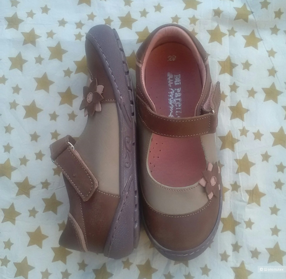 Туфельки для девочки 29 размер Dpam