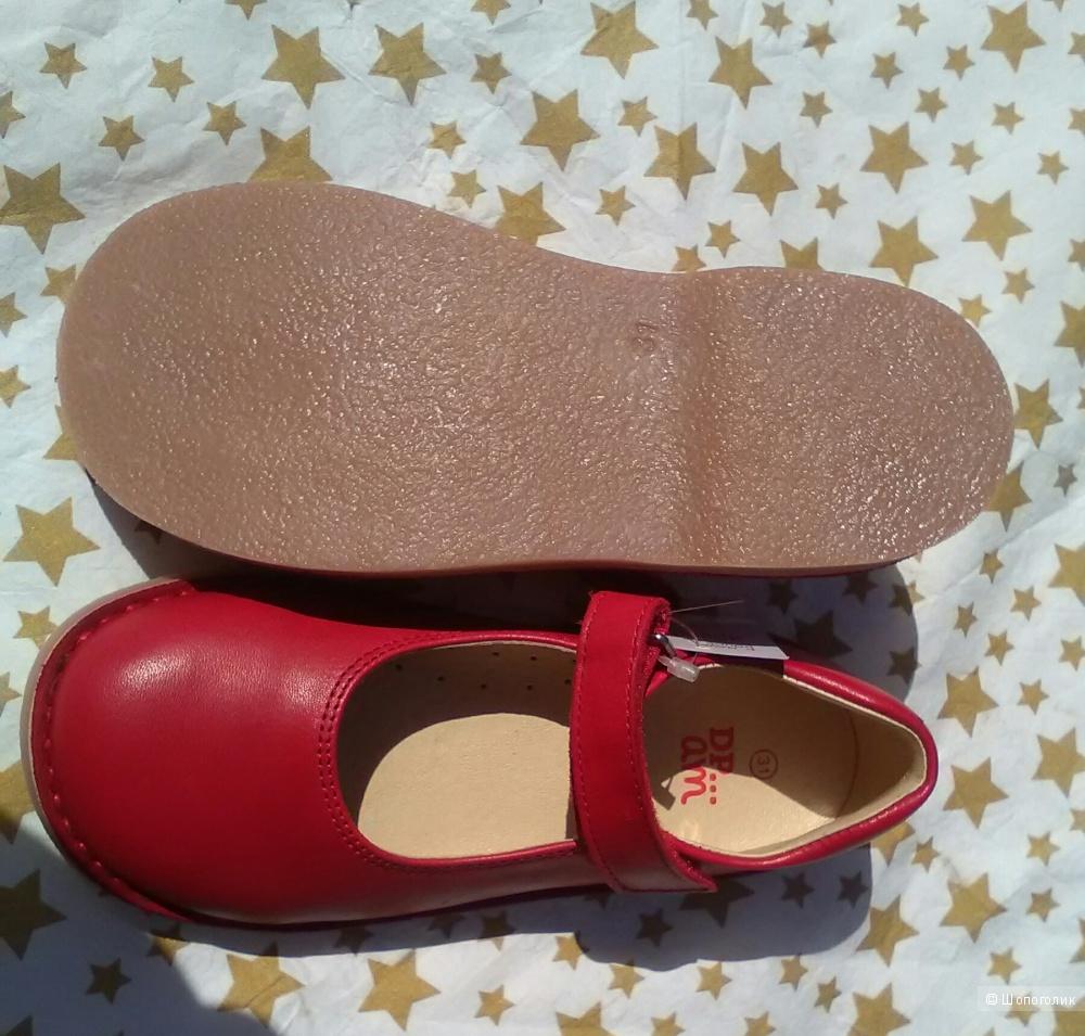 Туфельки для девочки 31 размер Dpam