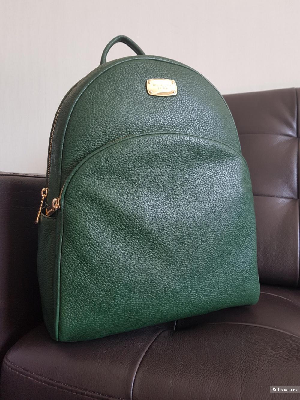 Michael Kors Abbey рюкзак