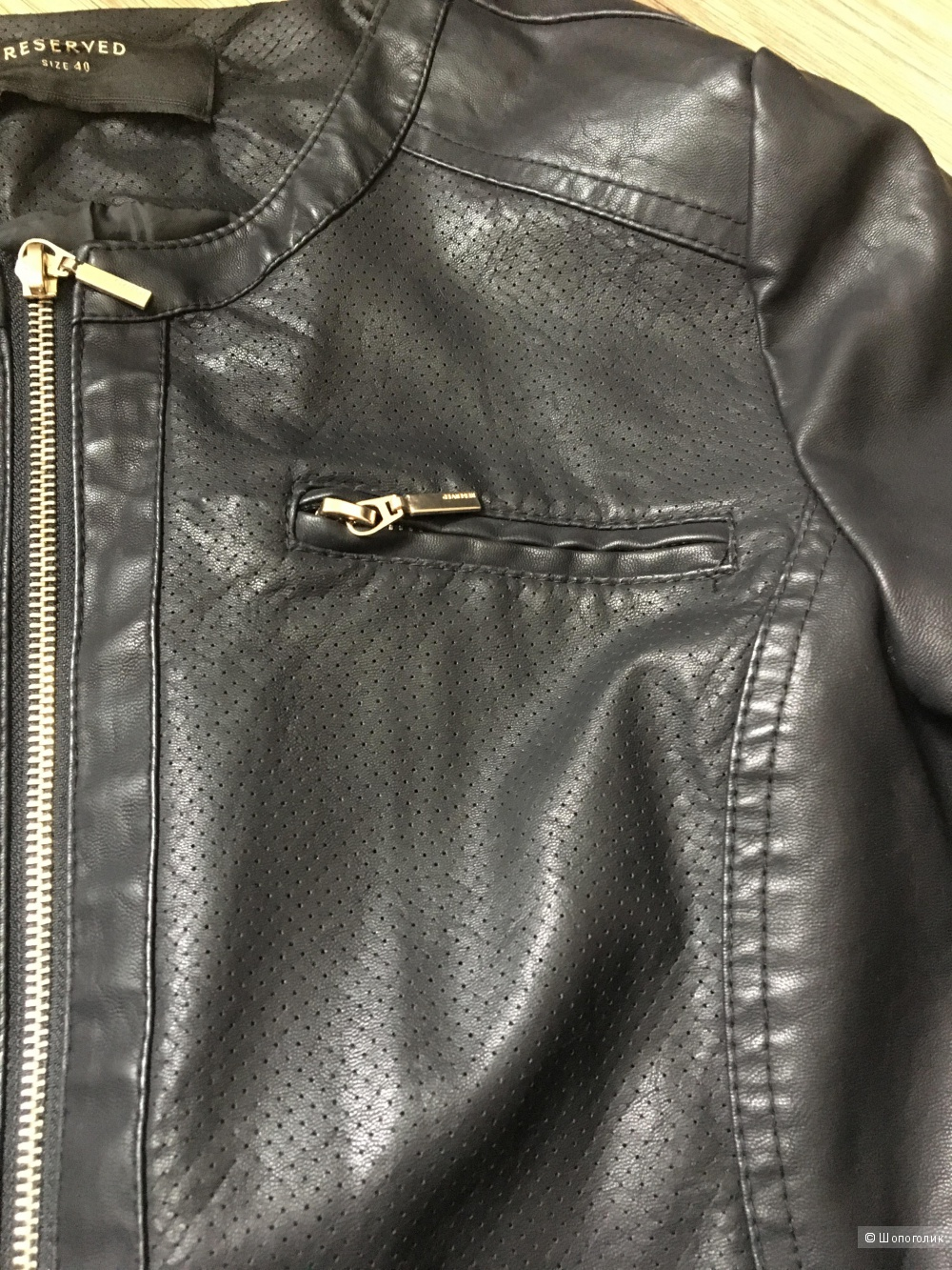 Куртка Reserved  размер 44-46