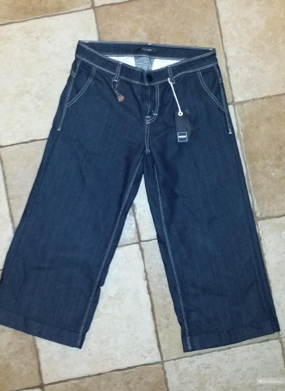 Джинсовые брюки- кюлоты Imperial  , 31 размер