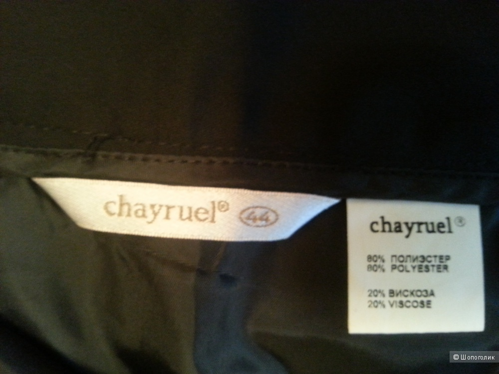 Юбка     chayrueI   размер    48-50-52