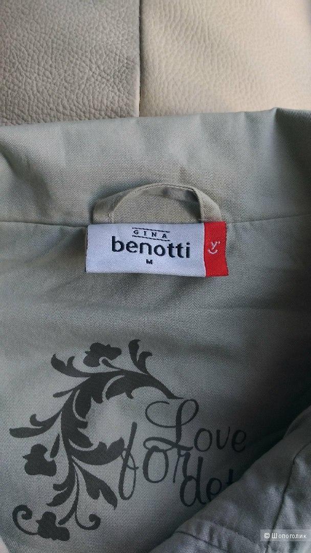 Ветровка Benotti р.46