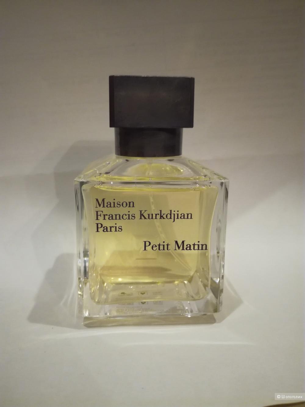 Парфюм Petit Matin, Maison Francis Kurkdjian 70 мл.