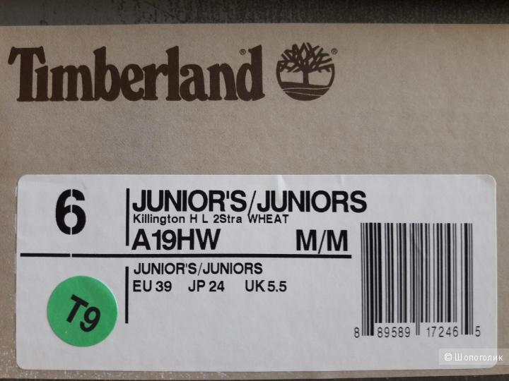 Кроссовки Timberland Killington, 39 размер