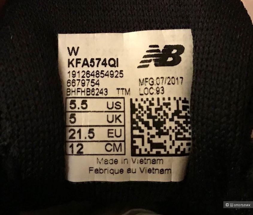"Детские кроссовки New balance ""Kid'S 574 Sport"". Размер 5,5 (kids)"