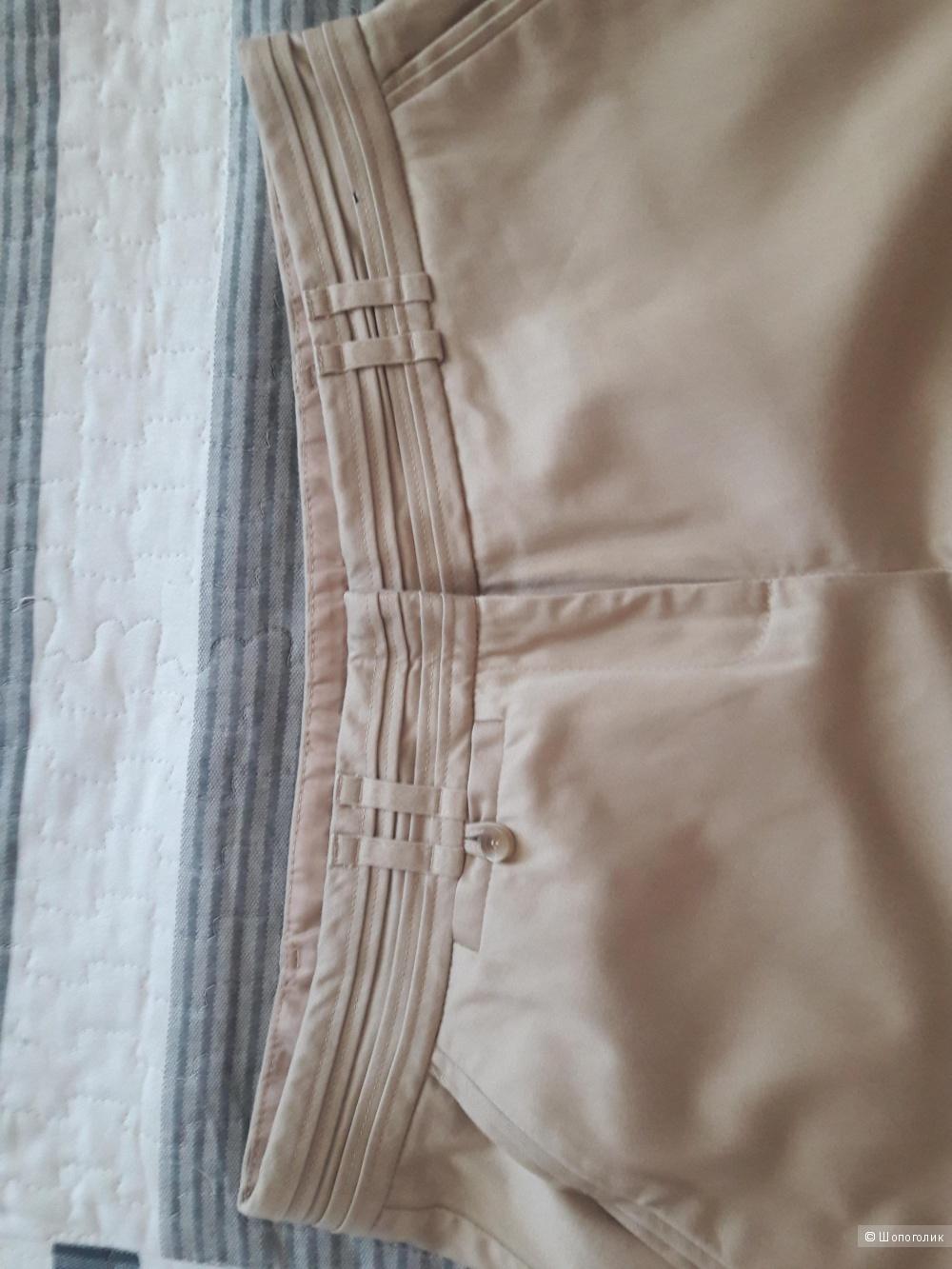 Atmosphere: брюки-чиносы, 40 евро