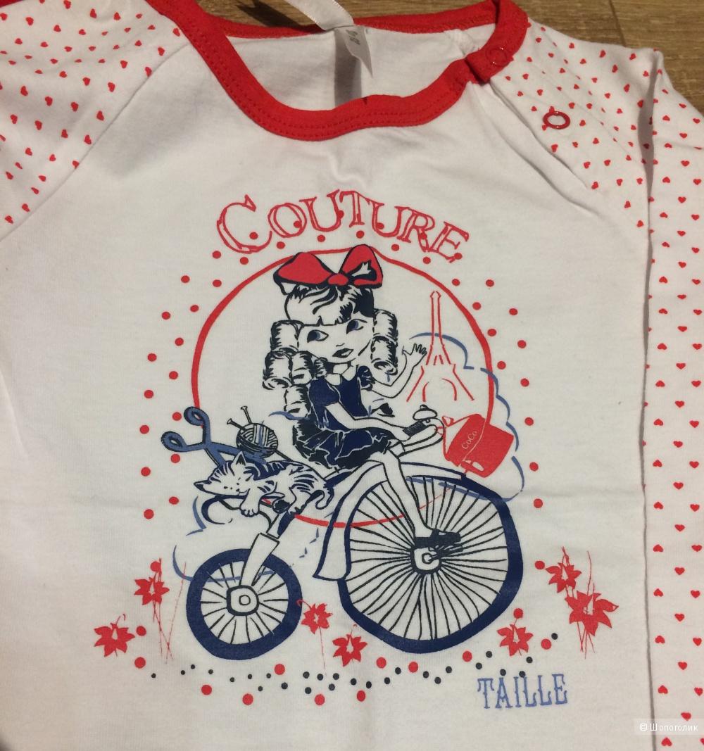 Сет: пижама George и боди Mariquita, 2 года
