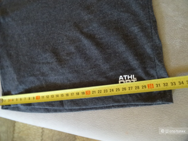 "Шорты ""athl dpt."", размер XL"