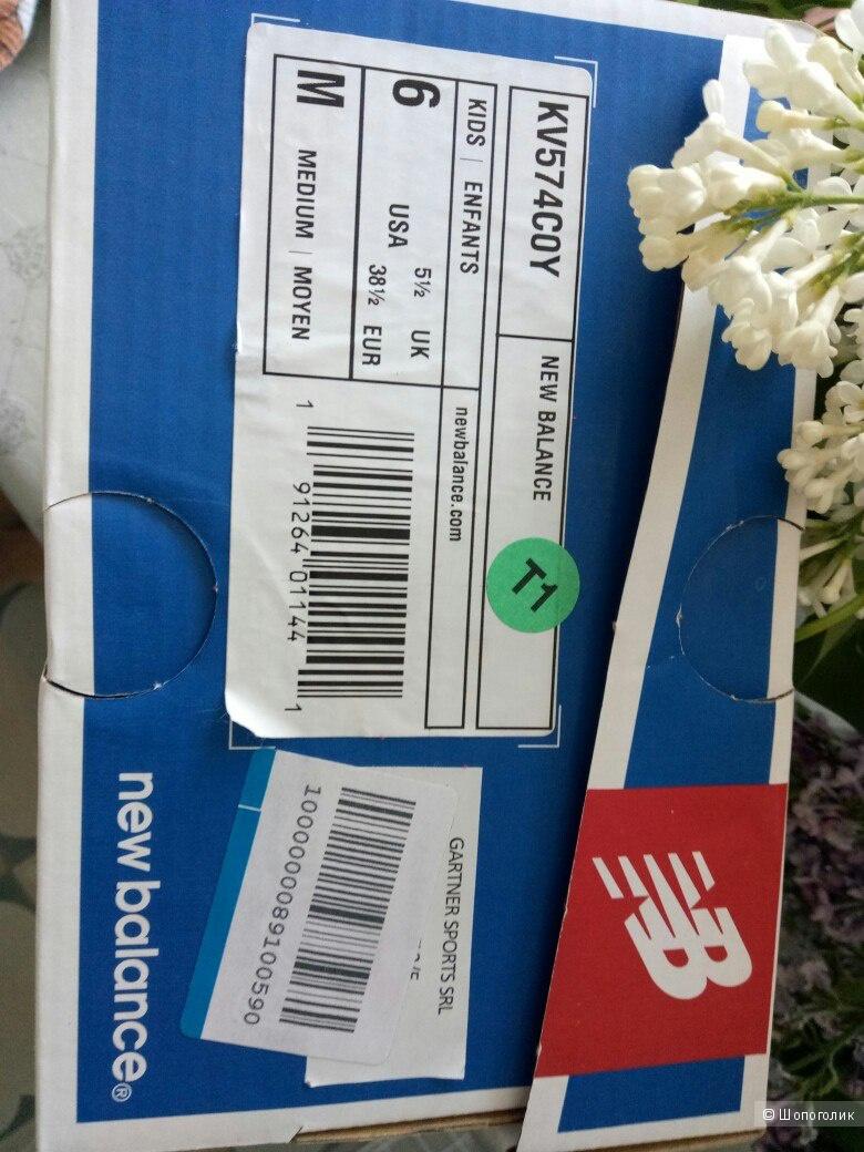Кроссовки New Balance 38,5 размер (25,5 см)