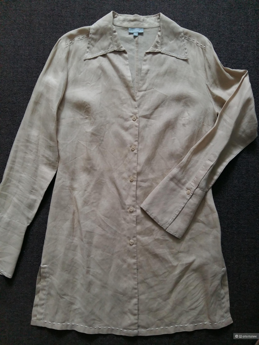 Рубашка из хлопка Naf Naf размер М