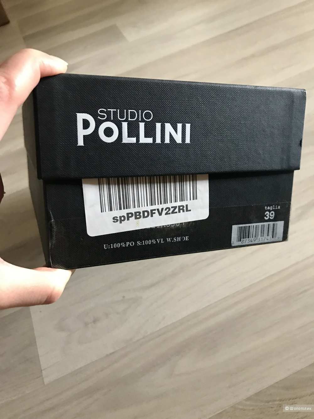 Туфли Studio Pollini, 39 размер
