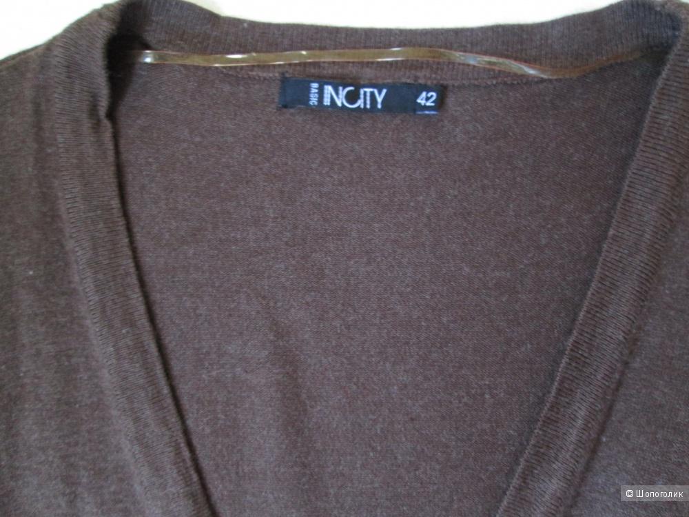 Кардиган коричневый  INCITY р.42~44