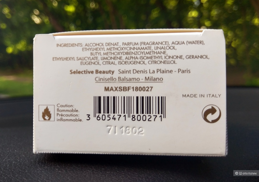 MaxMara Gold Touch - парфюмерная вода (EDP), флакон 90 мл.