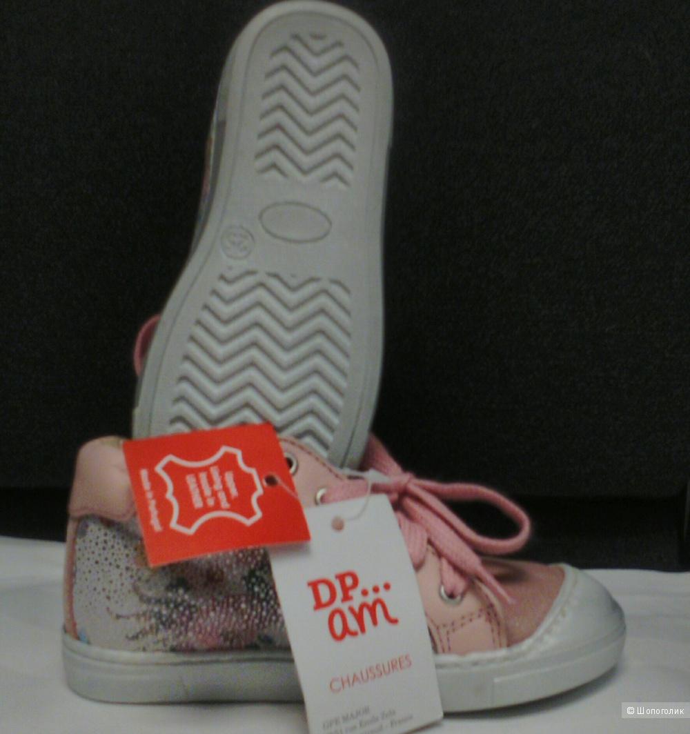 Ботинки для девочки 25 размер DRAM
