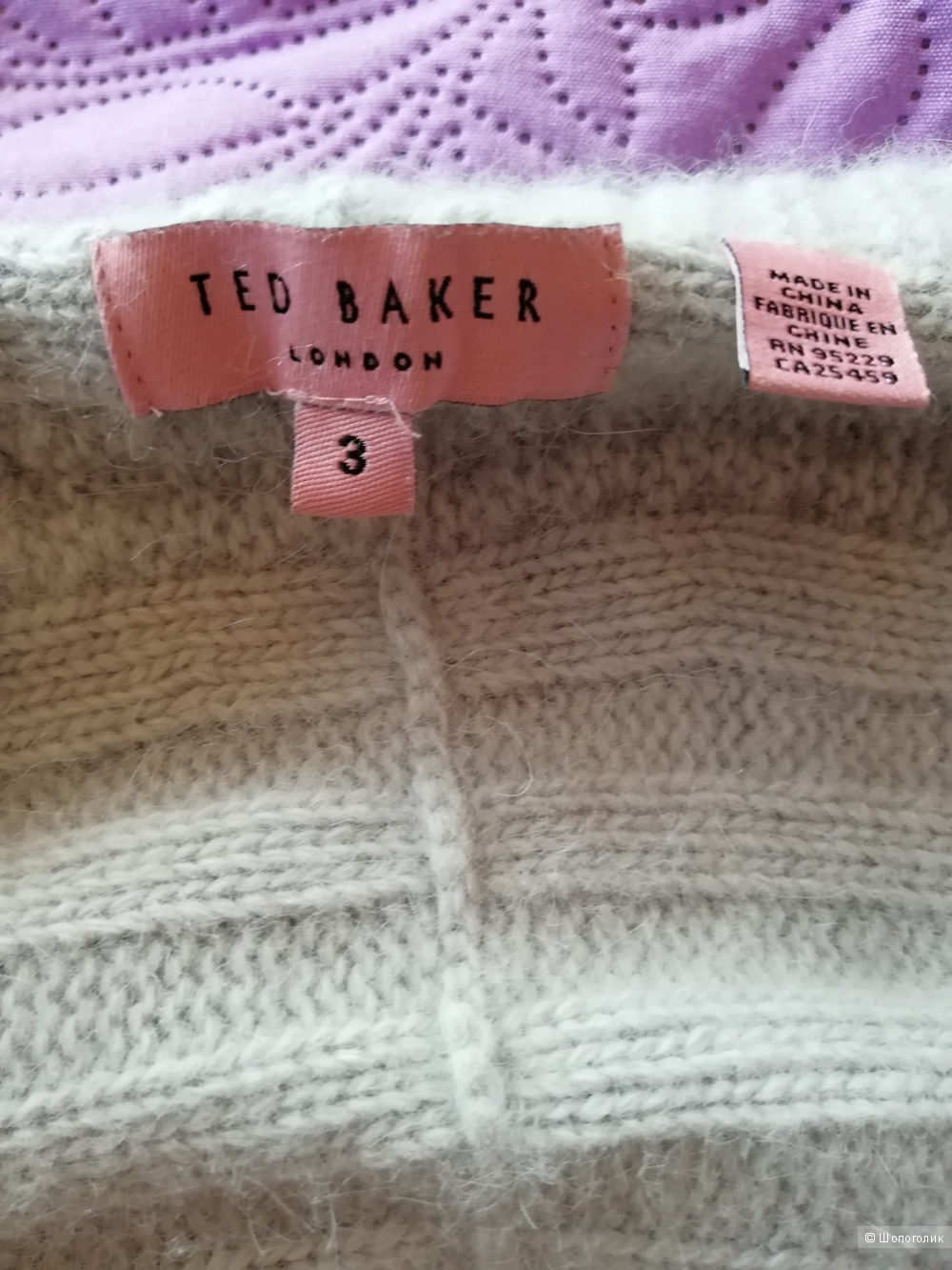 Ted Baker кардиган размер 3 , 44-46, 46.