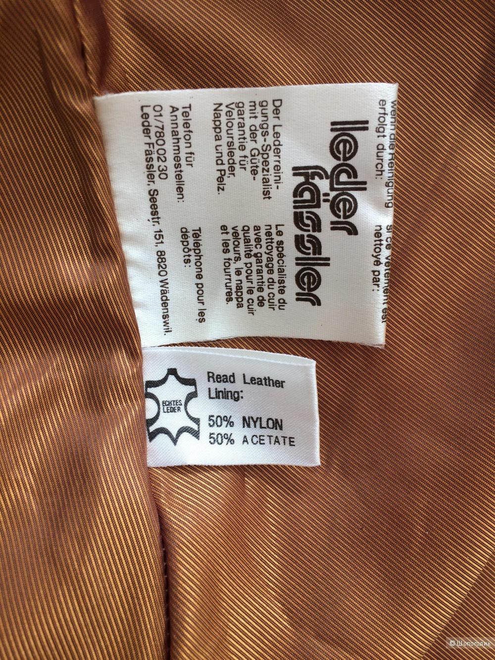 Куртка Essentiel р. 46-48