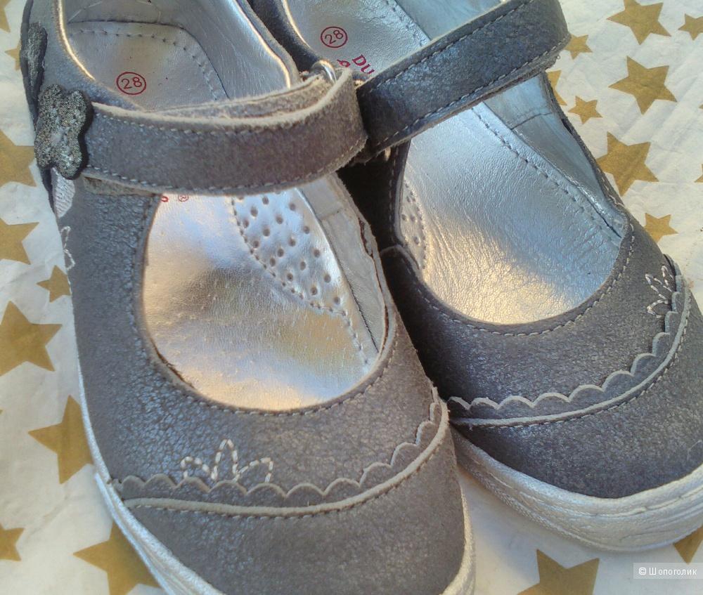 Туфельки для девочки 28 размер Dpam