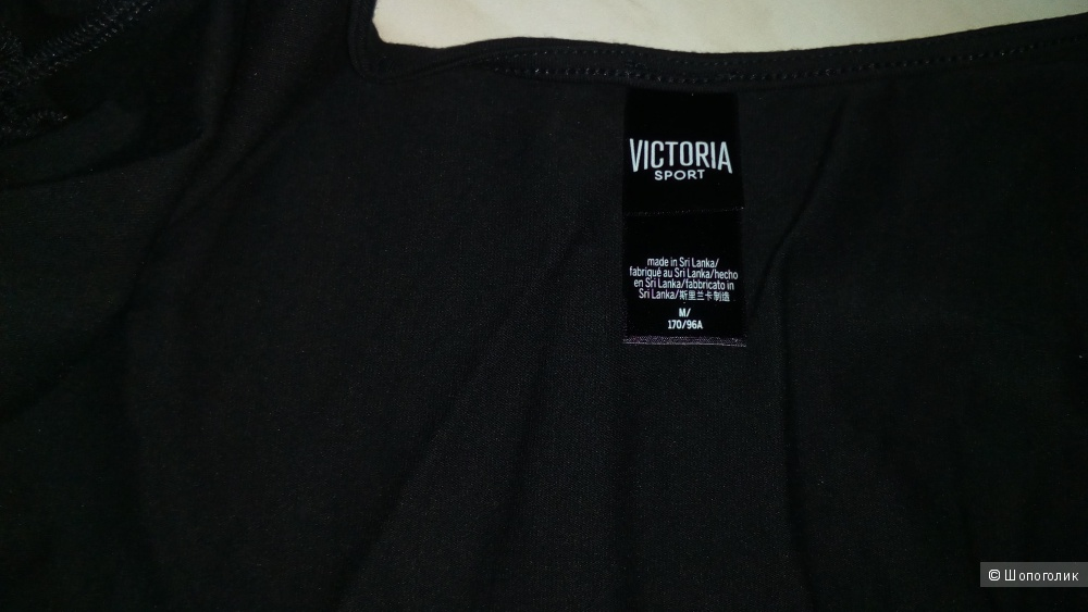 Спортивная кофта М victoria's secret