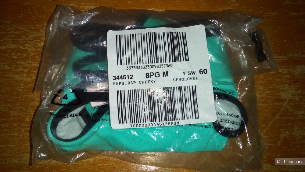 Плавки VS размер М цвет Seafoam Glow W/ Black Binding (8PG)