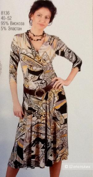 Платье Lissa 56-58 размер