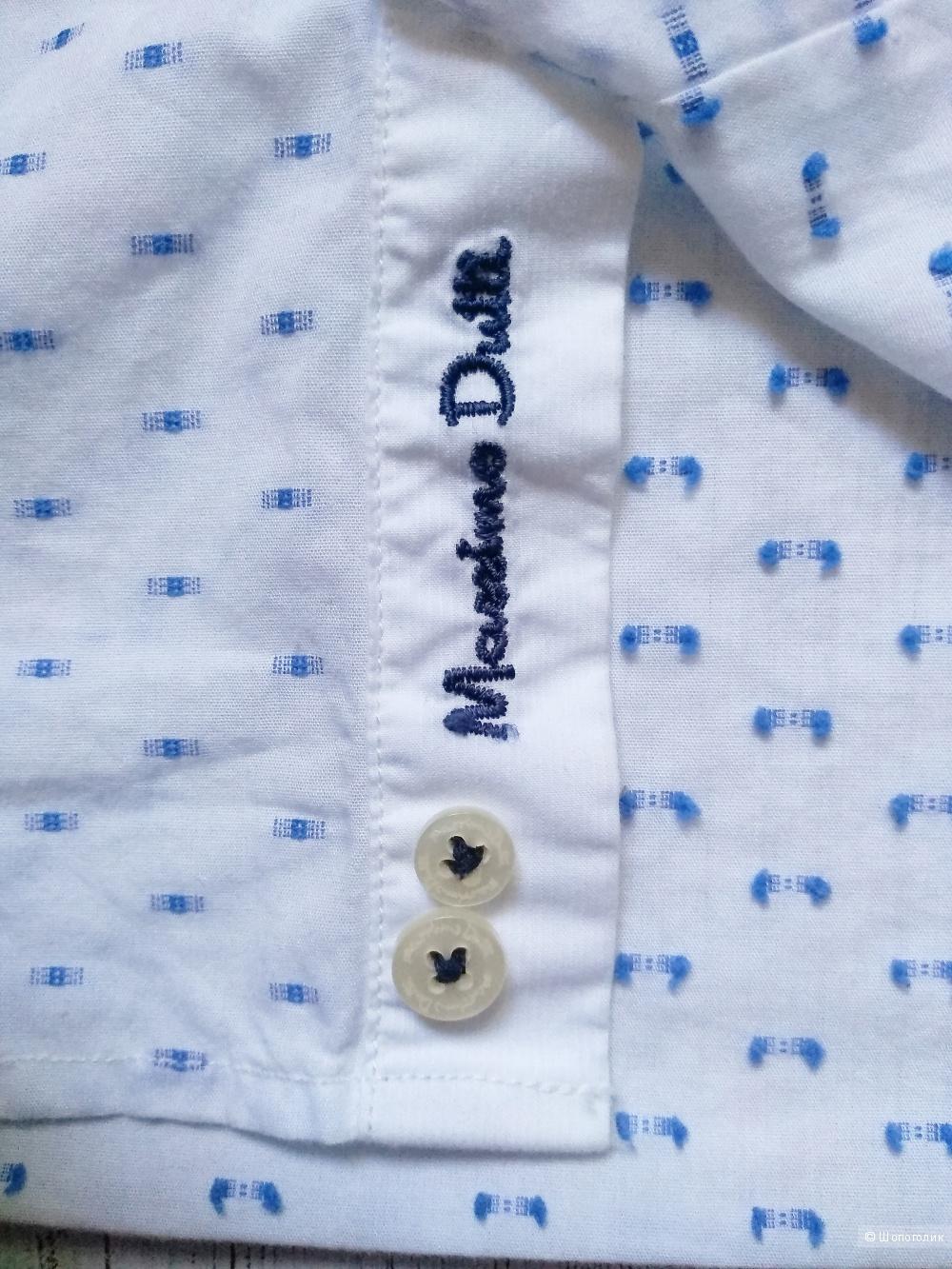 Рубашка Massimo Dutti, 128-134 см (7-8 лет)