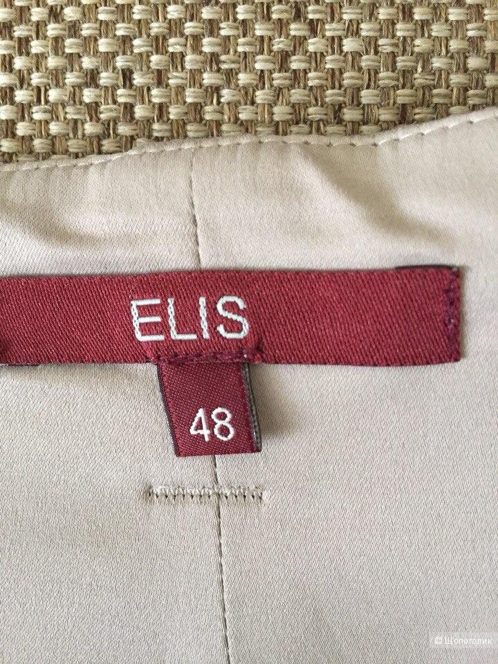 Юбка Elis 48 размер