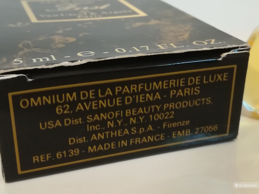 Миниатюра - First Van Cleef & Arpels 5мл.