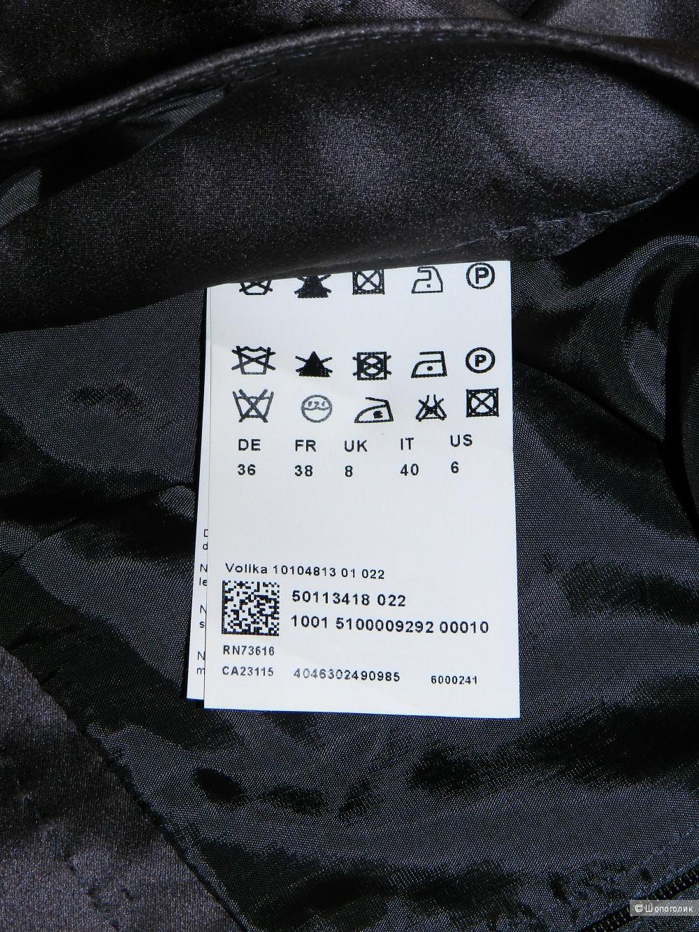 Шелковая юбка Hugo Boss, р. 44