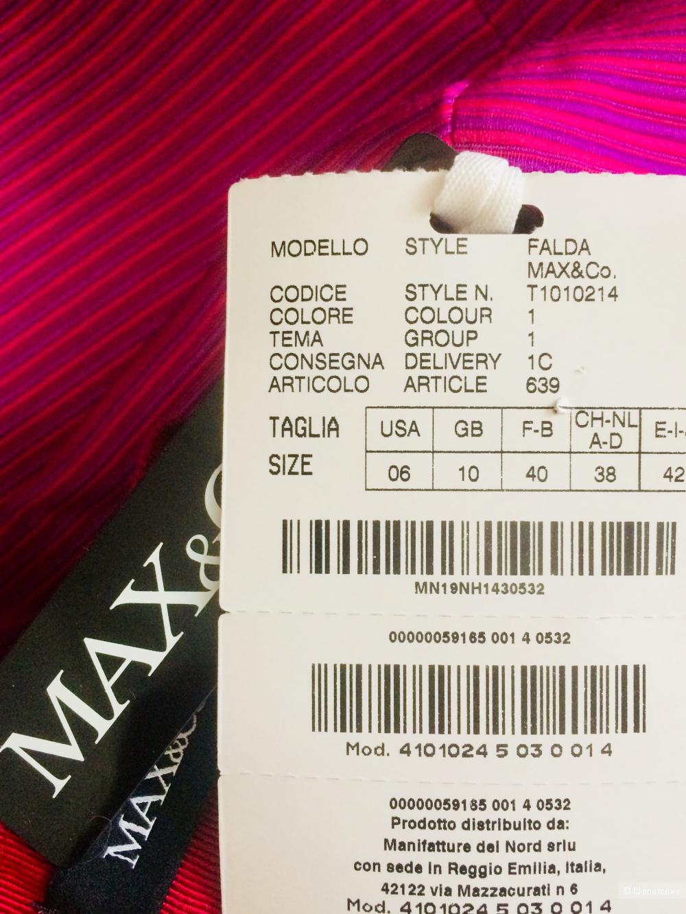 Юбка женская Max&Co (42 размер)