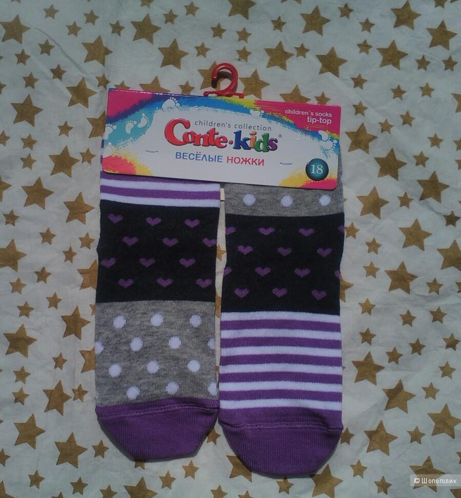 Колготки и носки размер 18 Conte