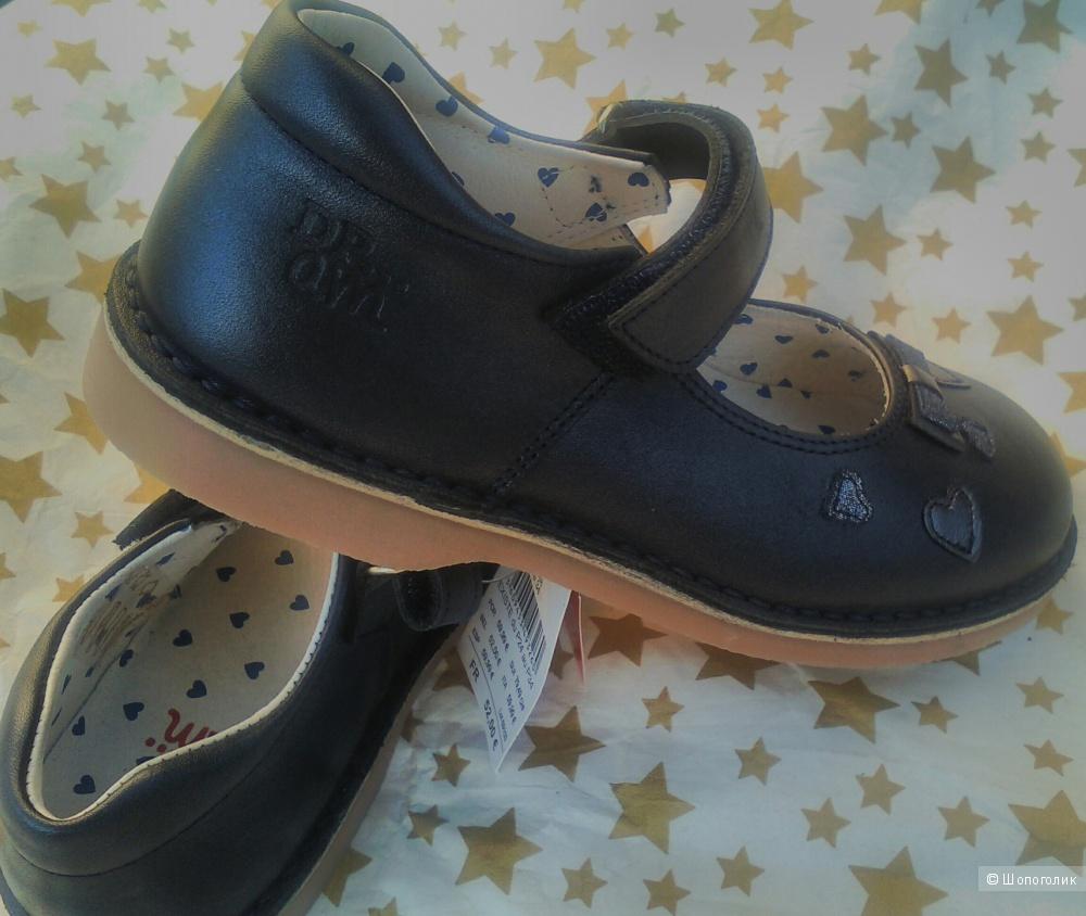Туфельки для девочки 34 размер Dpam