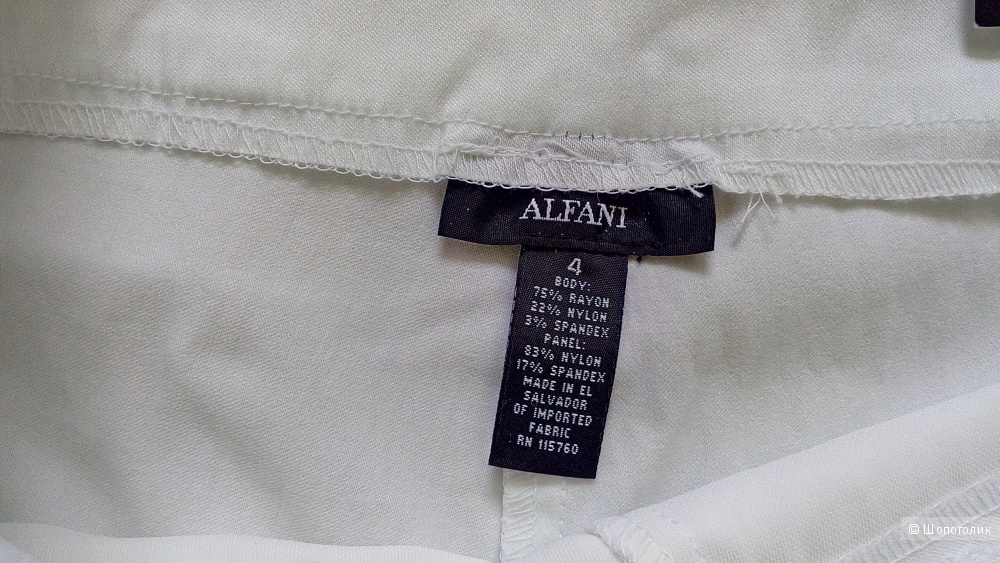 Брючки Alfani, размер 4