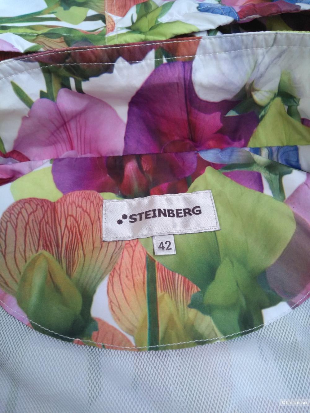 "Ветровка ""Steinberg"" размер 44"