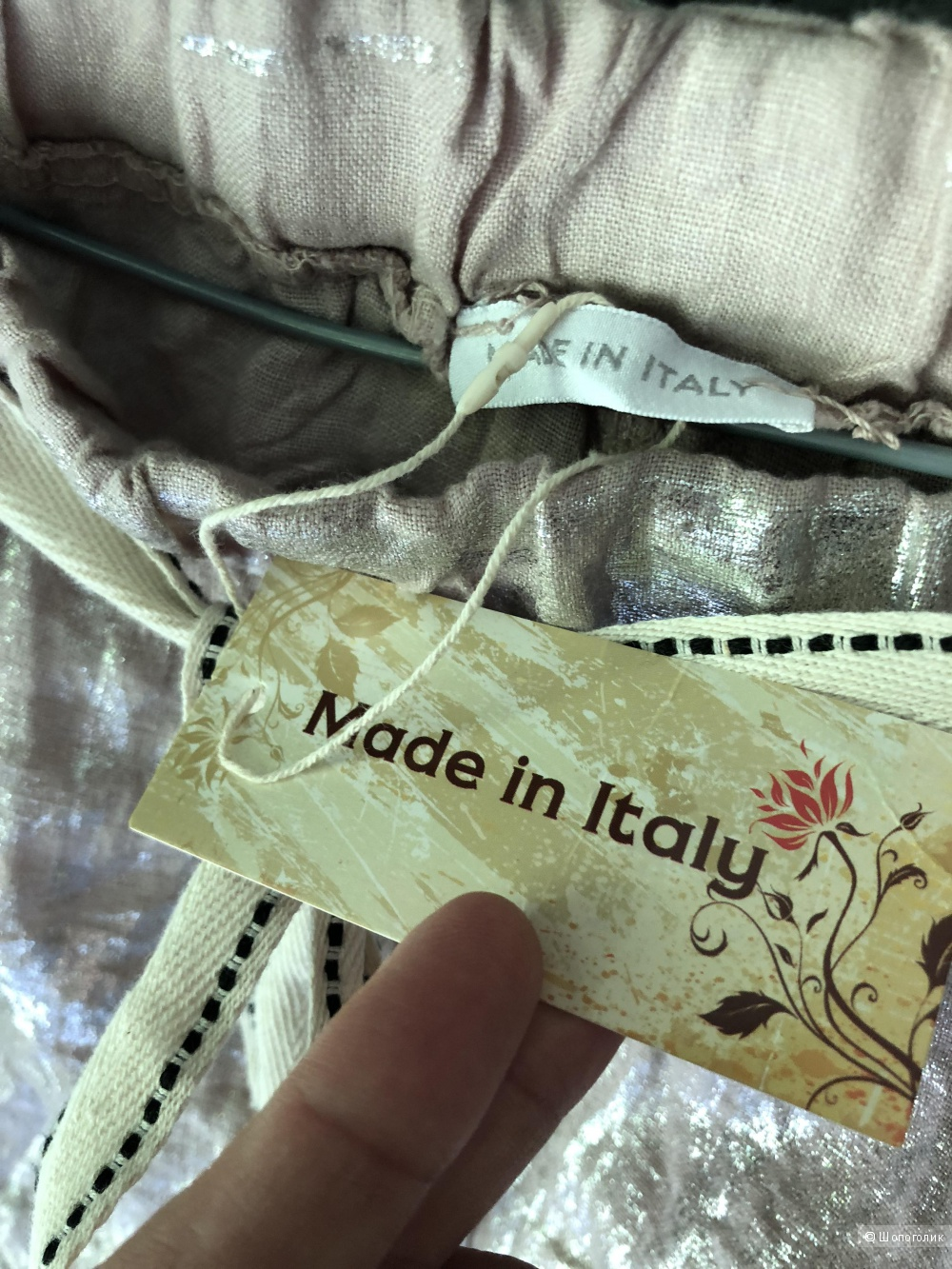Брюки Made in Italy, oversize
