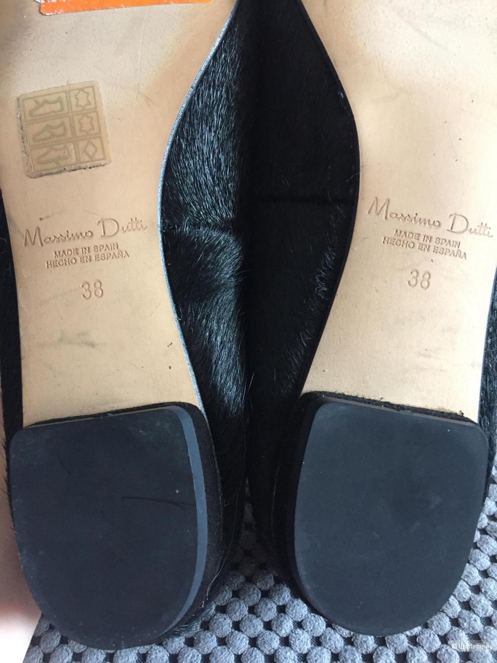 Балетки Massimo Dutti, размер 37.