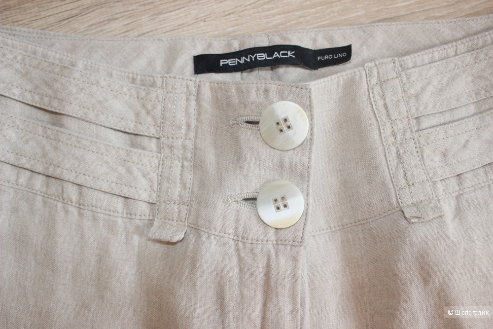 Брюки-палаццо pennyblack, размер 46+