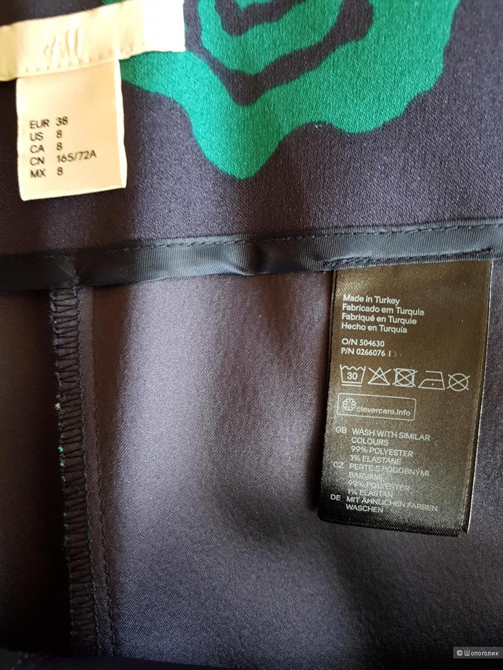 Брюки H&M Trend, 38 размер