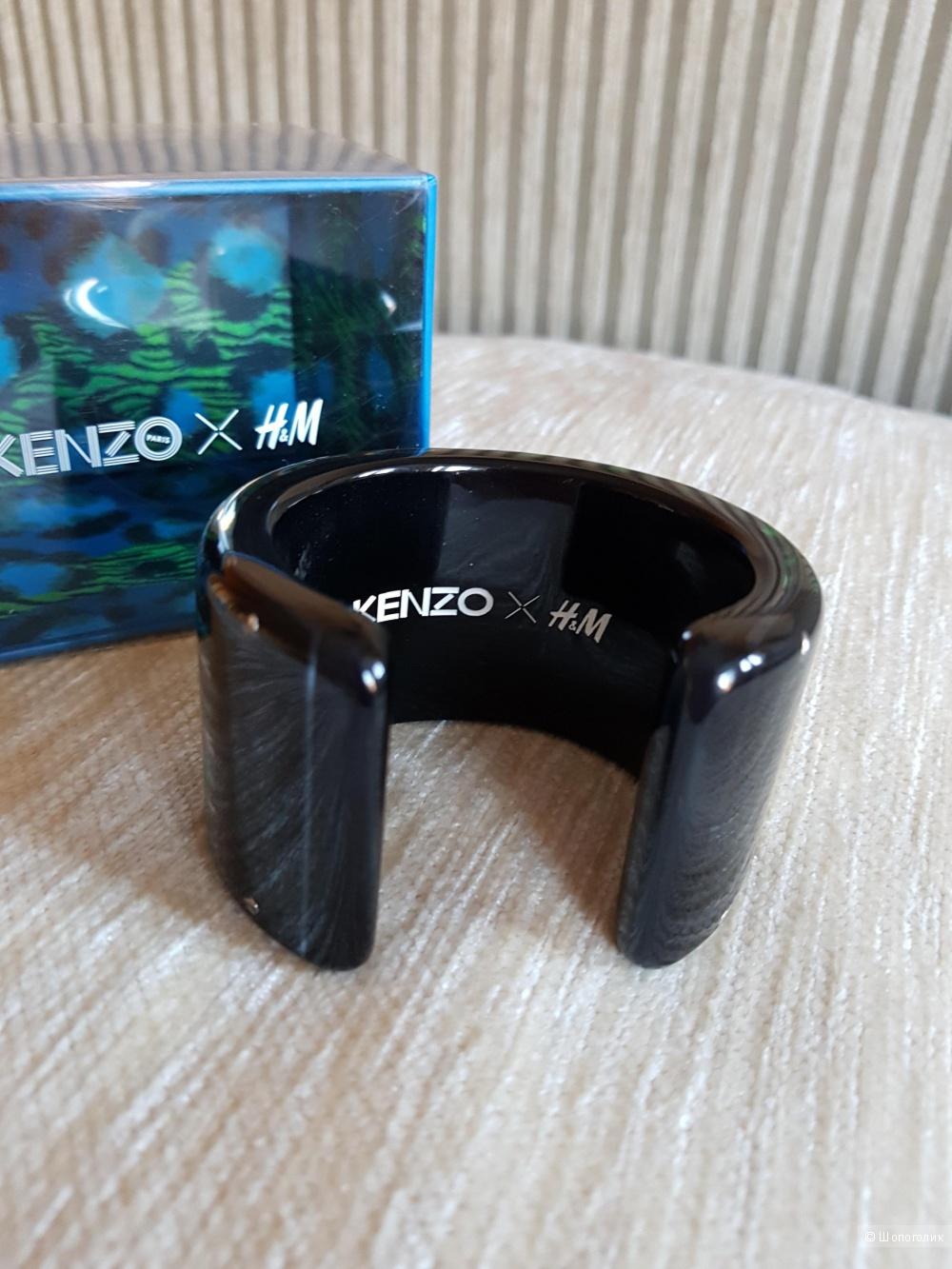 Браслет Kenzo for H&M
