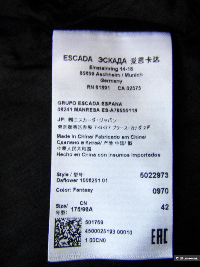 Платье макси Escada Sport размер 48