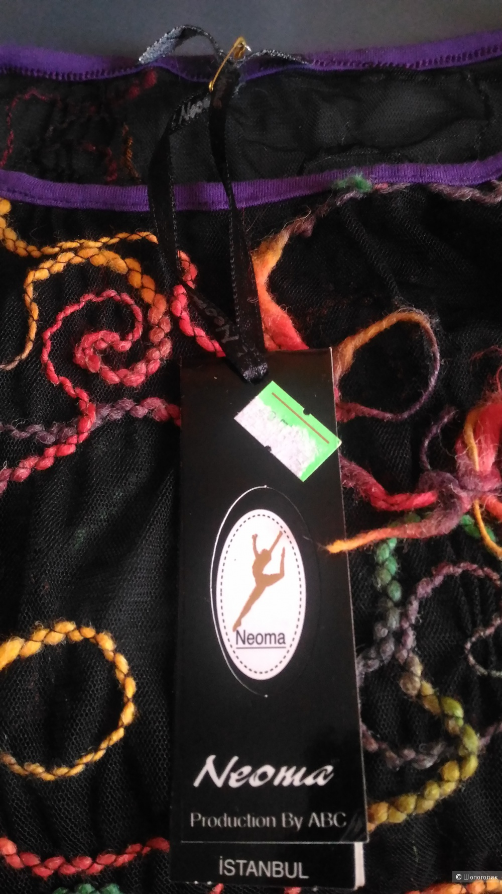 Блузка NEOMA 42-44