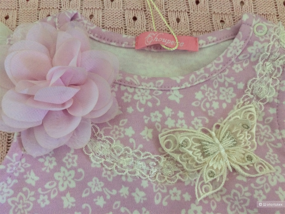 Сет: Блузка и колготки Choupette, ~ 1 год