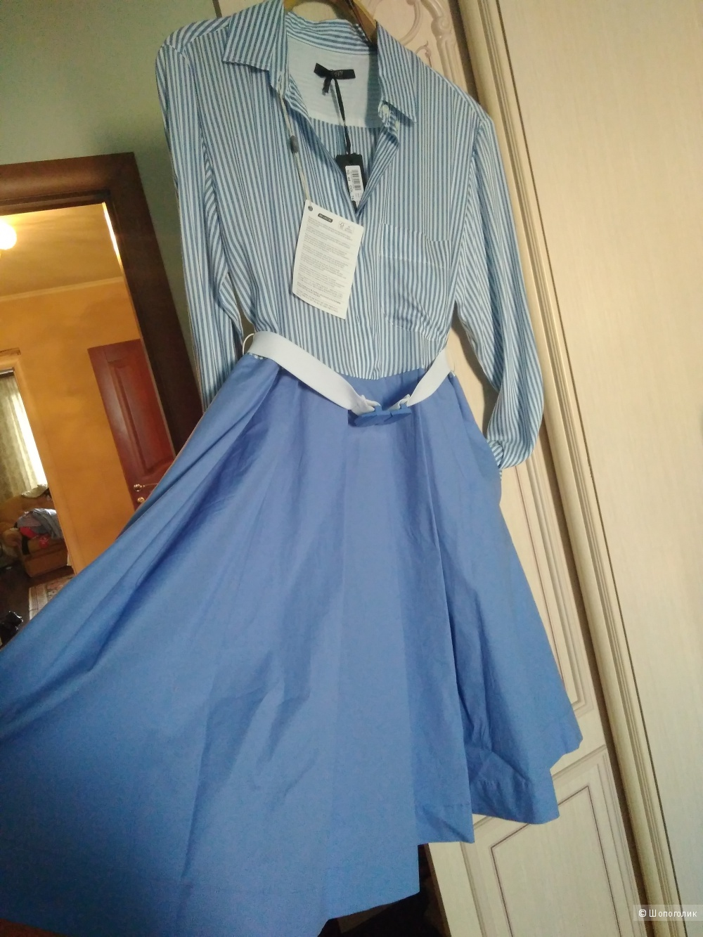 Платье Seventy, 46-48 рм